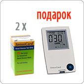 2 упаковки тест-полосок №25 + глюкометр Сенсокард