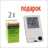 2 упаковки тест-полосок №50 + глюкометр Сенсокард