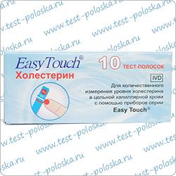 Лечение атеросклероза в санатории