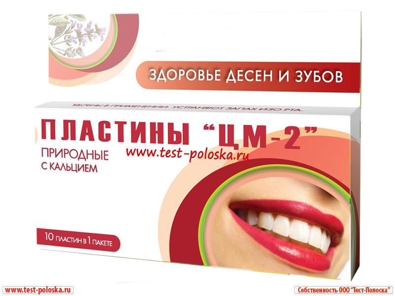 Как можно очистить жёлтый зуб