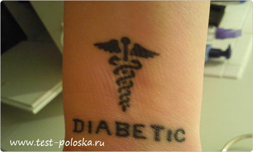 Тыква при диабете 2 типа