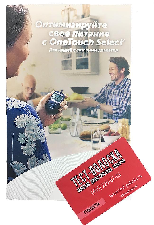 меню для людей с повышенным холестерином