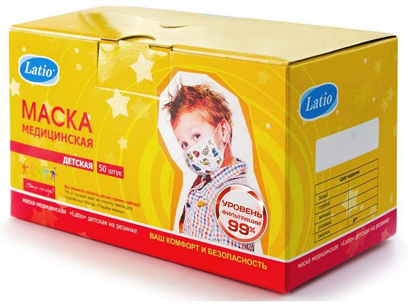 Детские медицинские маски одноразовые