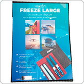 Термочехол FREEZE LARGE черный (16 на 21 см)